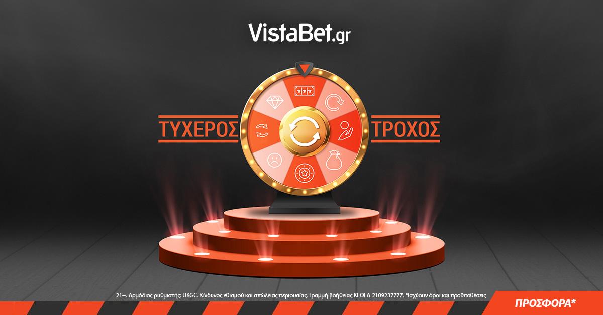 Vistabet Καζίνο: Τυχερός Τροχός με καθημερινά έπαθλα*