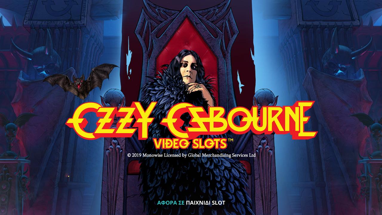 Novibet Καζίνο: Tο πολυαναμενόμενο «Ozzy» έφτασε!