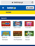 betshop mobile casino