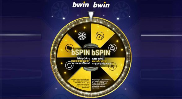 bwin-casino-bspin-me-kathimerini-prosfora-dek-2018