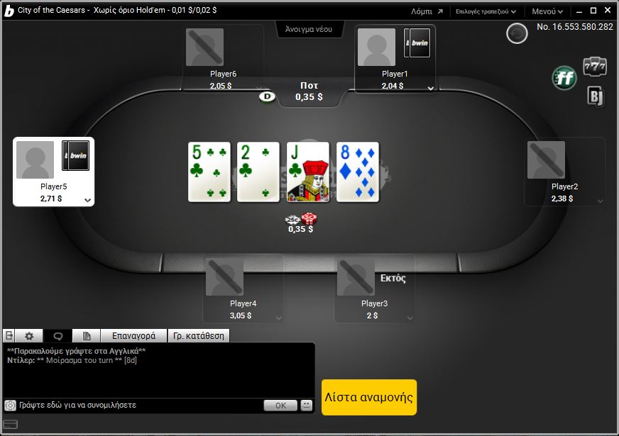 bwin nomimo poker room2