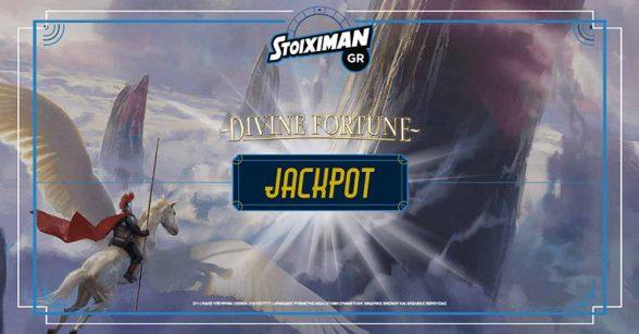 Περισσότερα από 137.000 € για έναν υπερτυχερό στο Casino του Stoiximan.gr