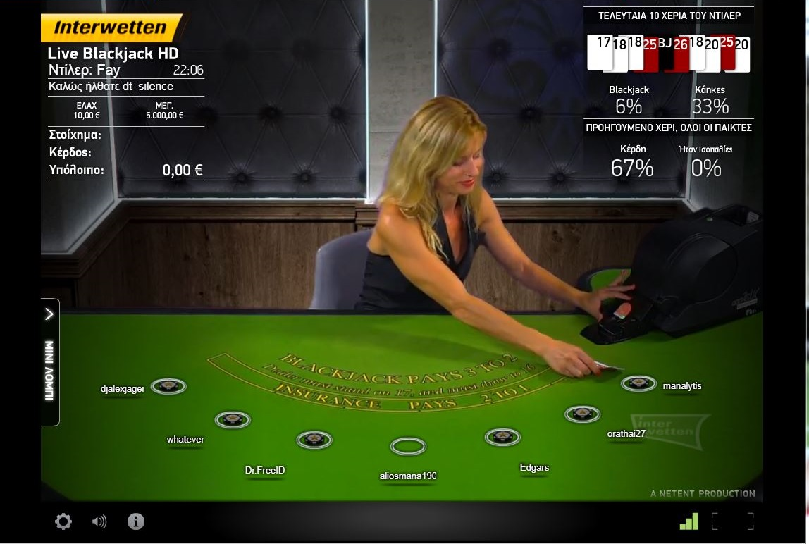 interwetten live casino blackjack room