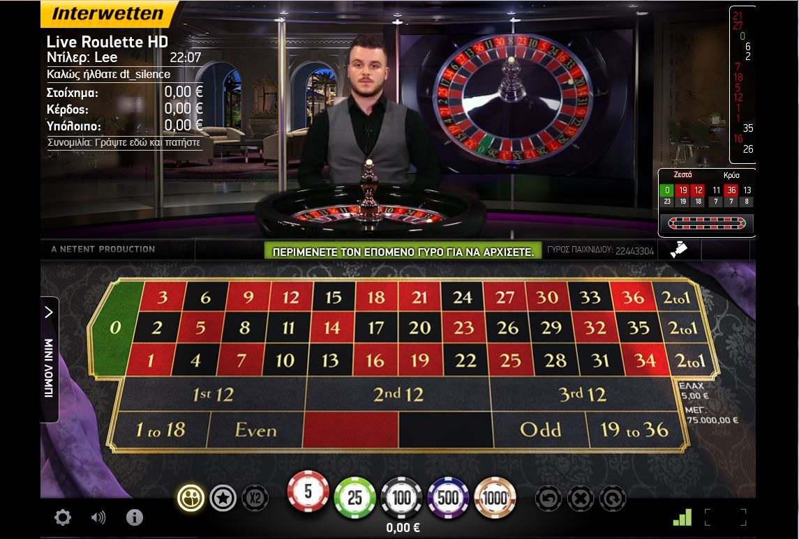 interwetten live casino roulette room