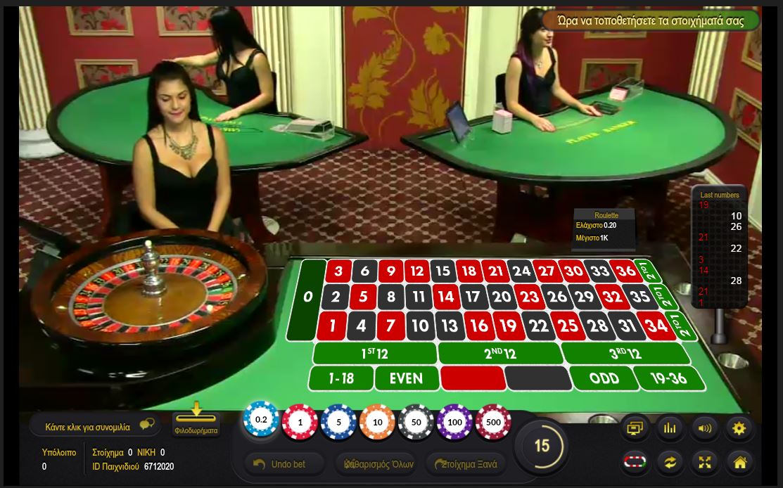 online internet casino online kazino