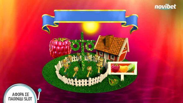 «Καλοκαιρινή» προσφορά* στο Casino της Novibet!