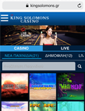 king solomons mobile casino