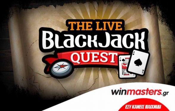 winmasters-kazino-live-paichnidia-blackjack-me-leaderboard-kai-akros-endiaferonta-chrimatika-epathla