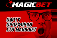 magicbet party offers