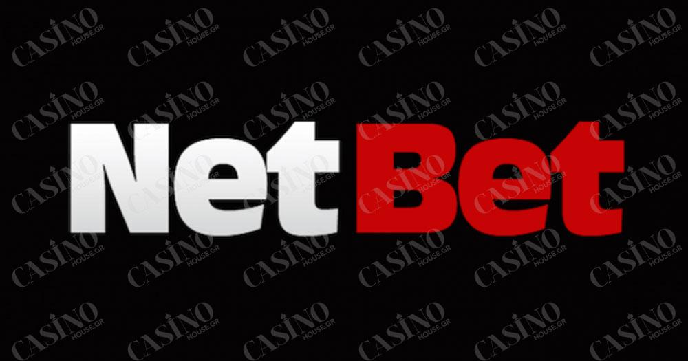 netbet.gr casino