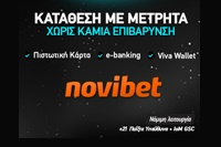 novibet-deposit-methods