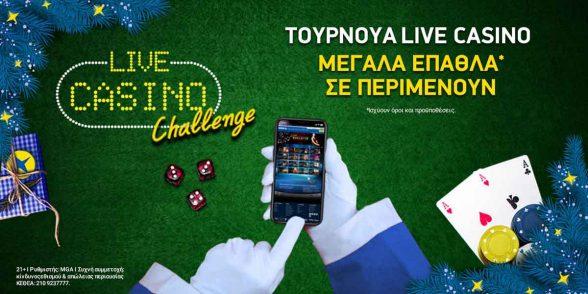 live-casino-challenge-fetos-to-live-casino-tis-betshop-gr-fernei-dora