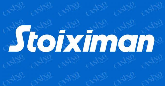 stoiximan-casino-logo