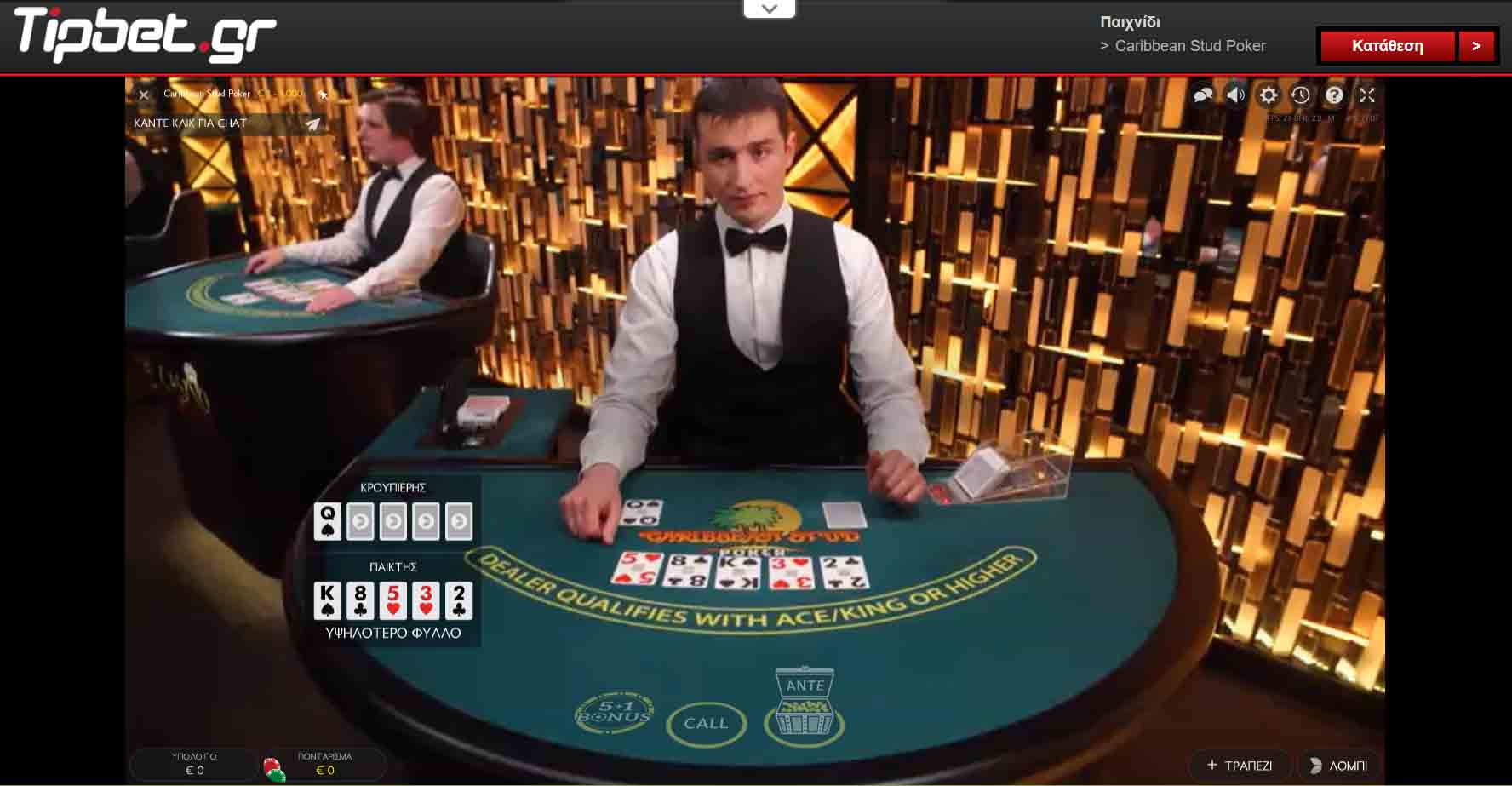 tipbet live casino evolution gaming caribbean stud