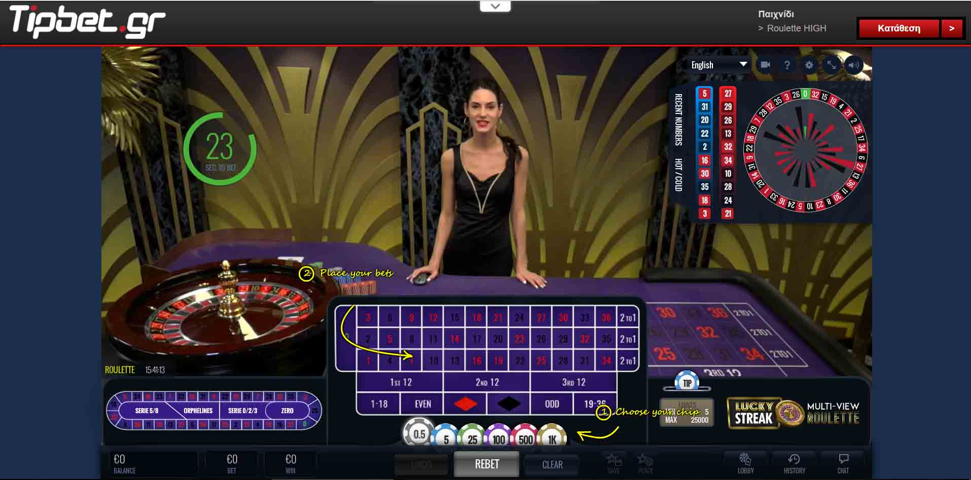 tipbet live casino luckystreak roulette