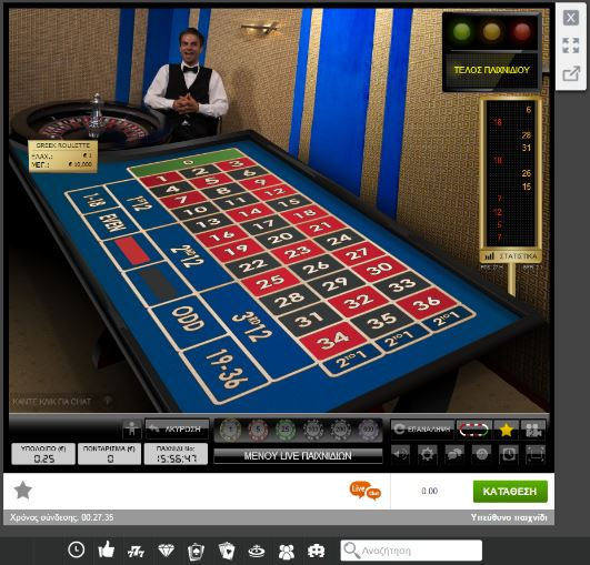 vistabet live casino greek roulette room