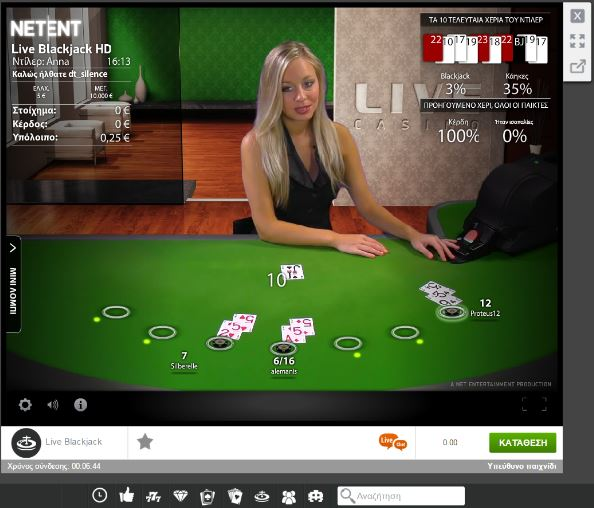 vistabet live casino holdem room