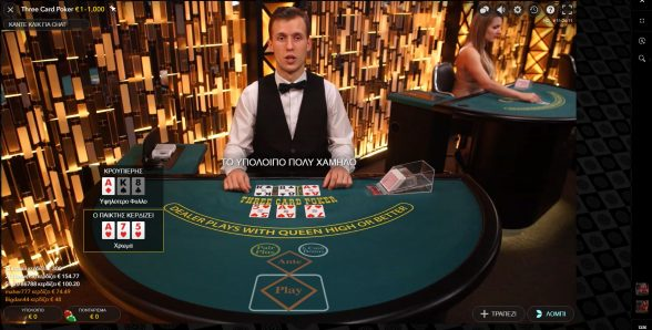 winmasters-live-casino-3-card-poker