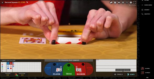 winmasters-live-casino-baccarat-squeeze