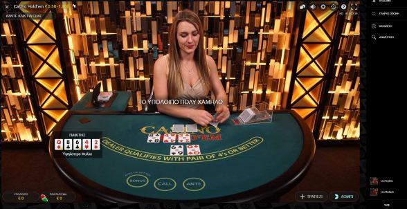 winmasters-live-casino-holdem